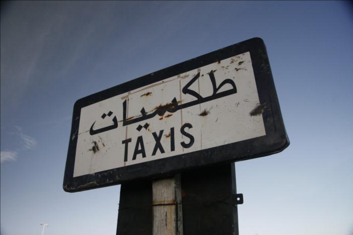 Taxi au Maroc