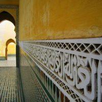 Tombeau de Moulay Ismail