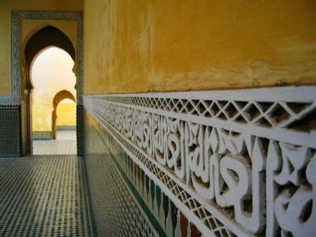 Mausolée à Meknès