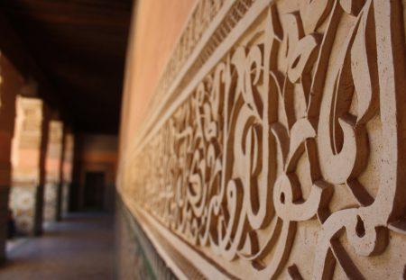 A faire à Marrakech : madrassa Ben Youssef